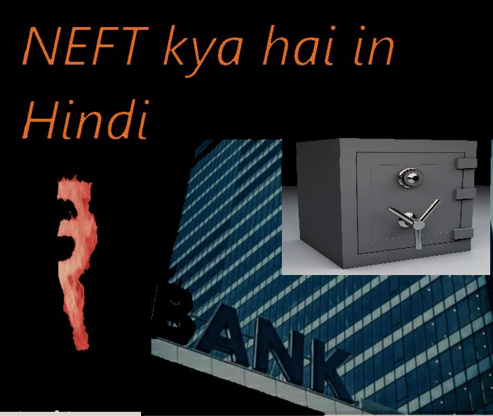 NEFT kya hai in Hindi NEFT से पैसे ट्रान्सफर कैसे करते है in 2021