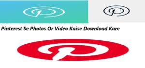 Pinterest Se Photos Or Video Kaise Download Kare ? Pinterest Keya Hai ?
